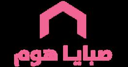 Sabaya Home