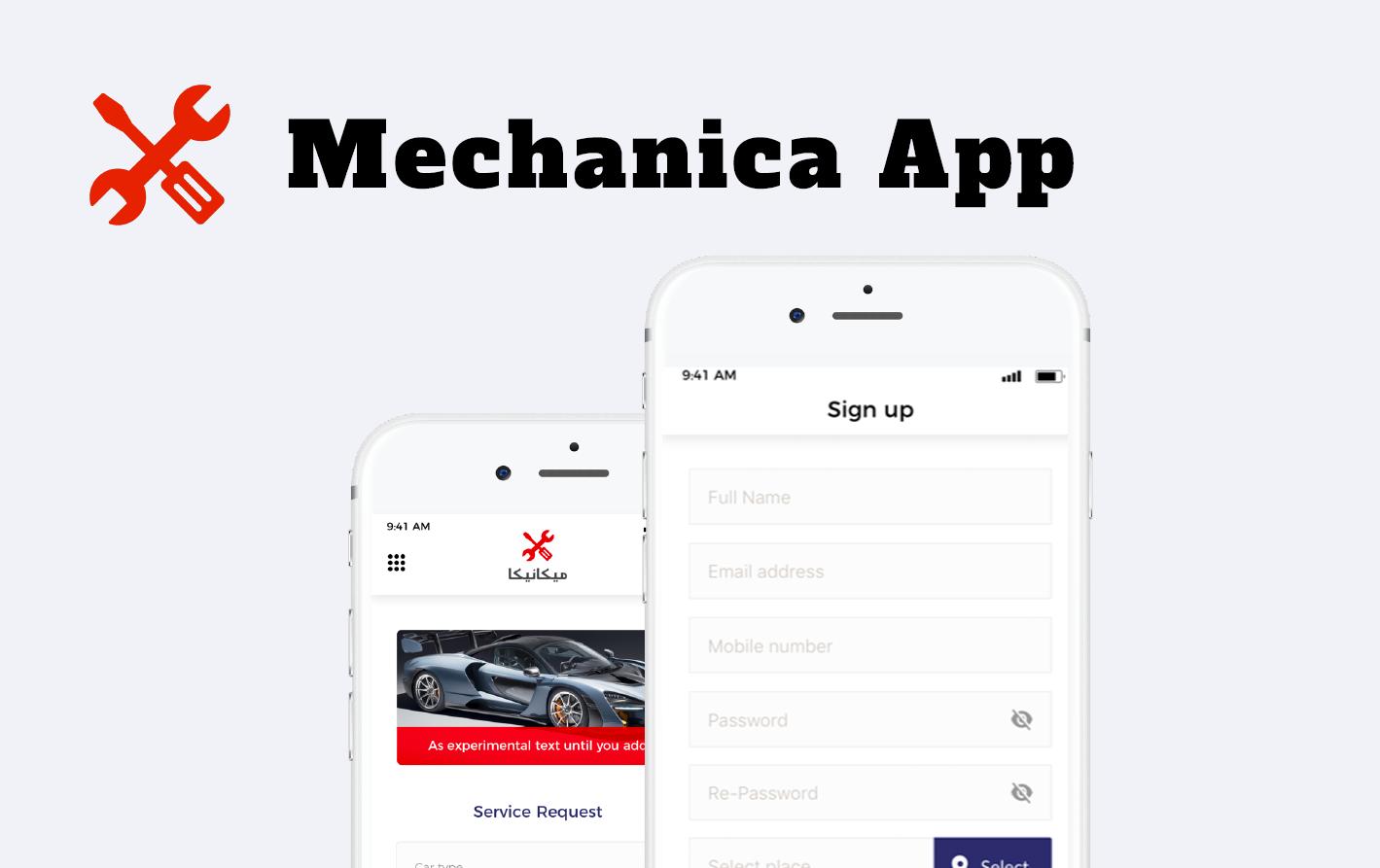 Mechanica App