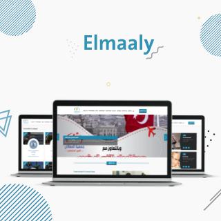 Elmaaly Association